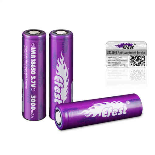 EFEST 18650 - 35amp / 3000mah (PURPLE)
